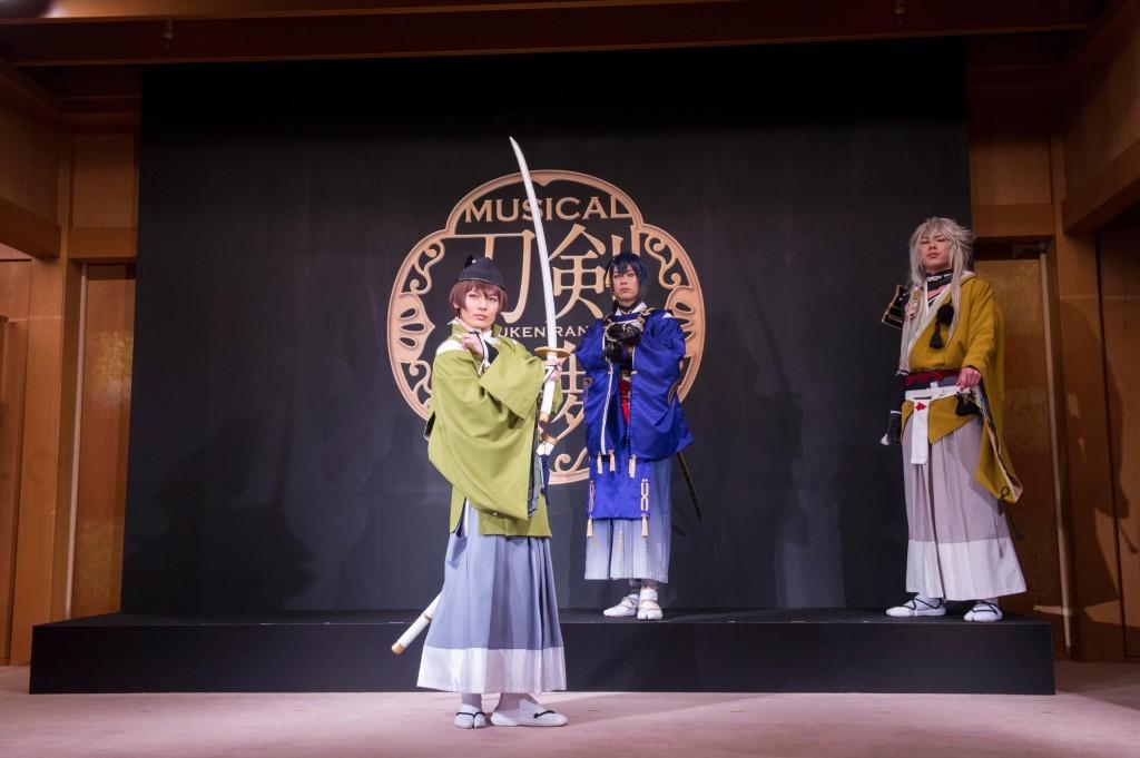ishikirimaru/saizenseki