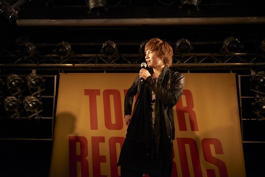 shuto_04saizenseki