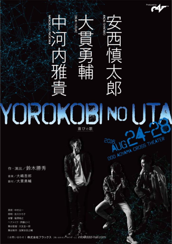 th_yorokobi no uta /saizenseki