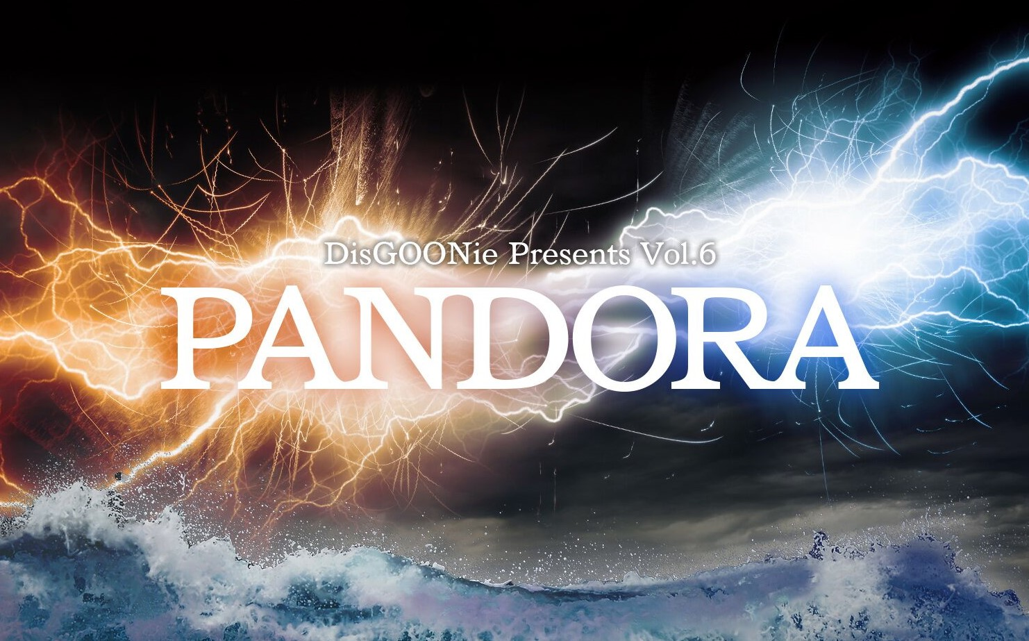 PANDORA ロゴ