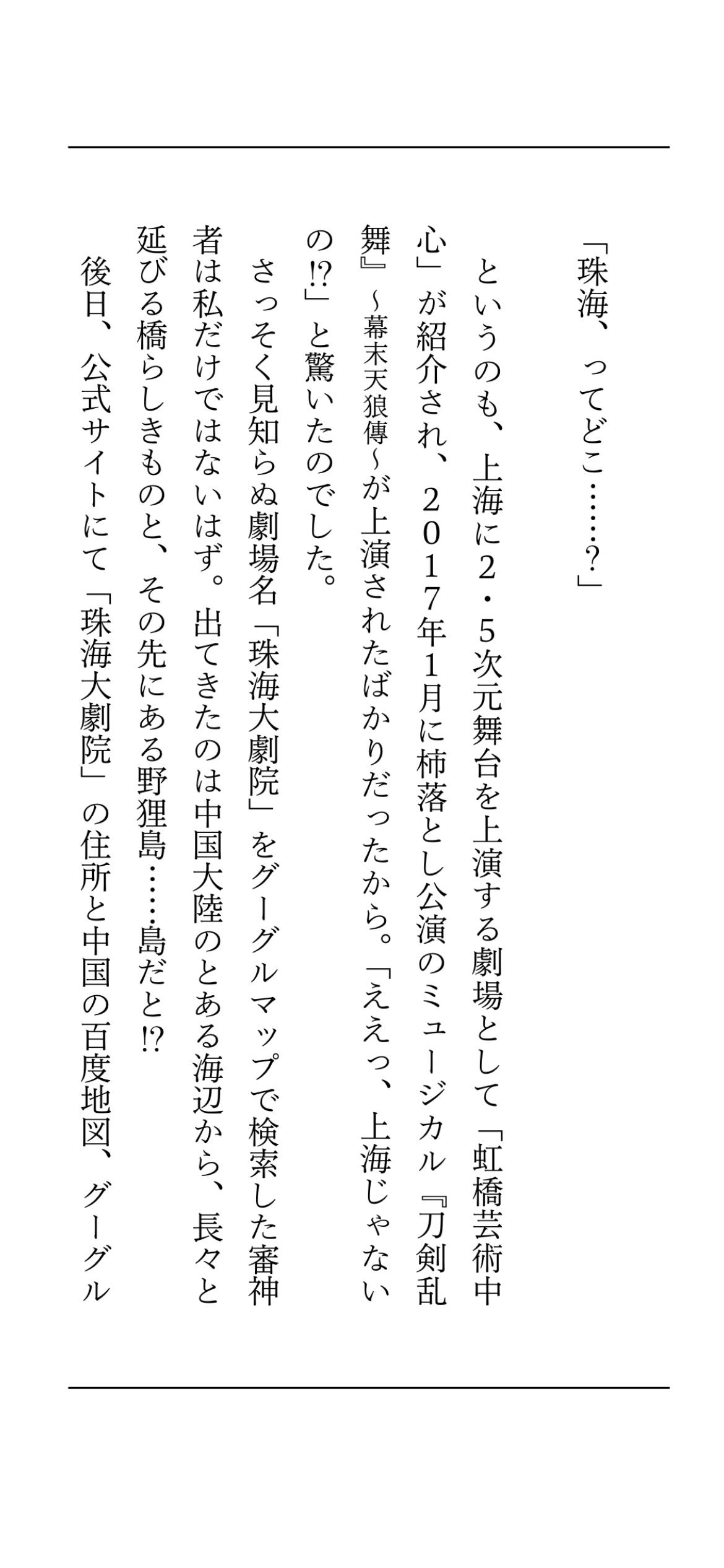 saizenseki_IMG_002