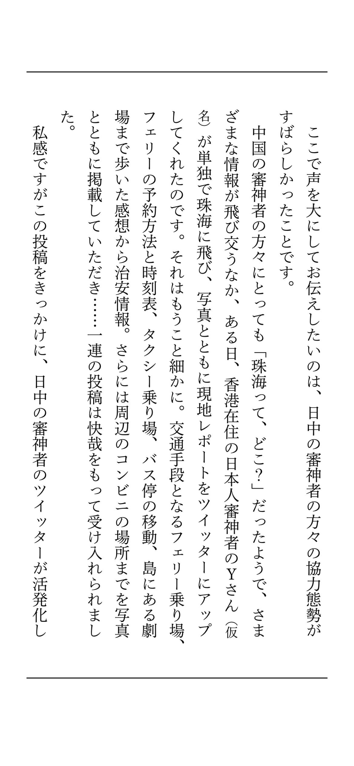 saizenseki_IMG_005